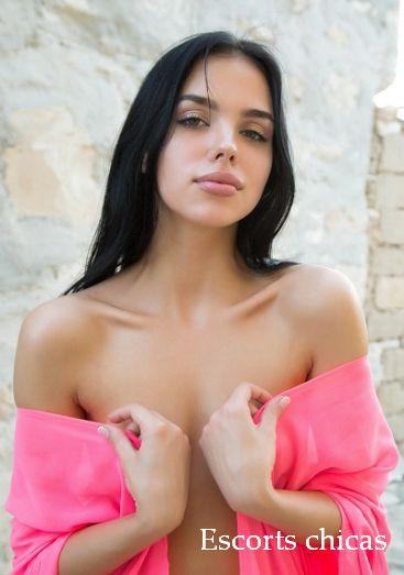 fille Santiago Nundiche